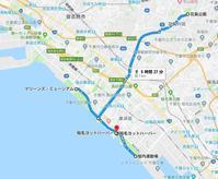 DAHON/tern ミーティング @花見川・千葉サイクリングマップ公開 - カルマックス タジマ -自転車屋さんの スタッフ ブログ