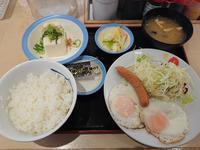 3/24  ソーセージダブルエッグ定食冷奴¥450 @松屋 - 無駄遣いな日々