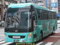 吉備交通和泉230い2223 - 注文の多い、撮影者のBLOG