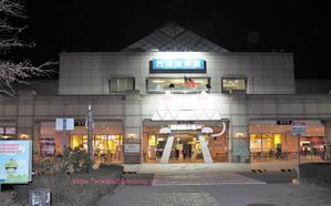台湾のサービスエリア・西湖服務區。 - ヨカヨカタイワン。