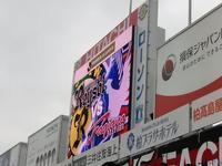 柏vs岡山@三協フロンティア柏スタジアム(観戦) - 湘南☆浪漫