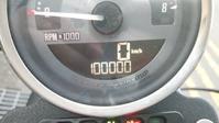 100,000km達成 - 883R-GOGO!