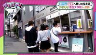 とにまる茶わん坂店、AbemaTV で紹介 - 【飴屋通信】 京都の飴工房「岩井製菓」のブログ