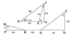 齊藤数学教室「数学を解りやすく解説指導」スマホで全国に