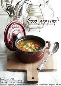 春だし、ピカールの秒速朝食!鍋でレンジでミネストローネ sony α7RIII + ZEISS Batis 2.8/135 実写#ピカールフード - さいとうおりのおいしいとかわいい