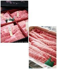神戸牛専門店の神戸牛ハンバーグ。 - 薬膳な酒肴ブログ~ゆりぽむの今宵も酔い宵。