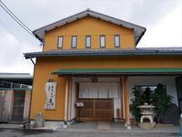 (金沢・田上本町)四季料理はる馬 - 松下ルミコと見る景色
