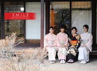 成人式写真集「スマイル」4姉妹で祝う成人式 - 酎ハイとわたし