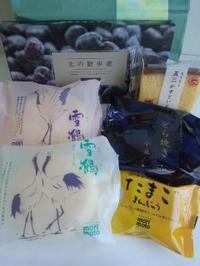 北海道 小樽・函館まつりmorimotoのお楽しみ袋 - 東京ライフ