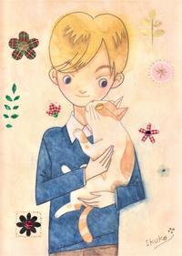 猫と男の子 - ギャラリー I