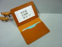 カード・定期ケース・・1~6枚プレゼントにいかがですか - 革小物 paddy の作品