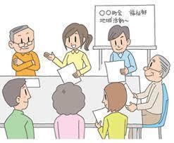 役員会議 - 多賀城市高橋東二区町内会ブログ