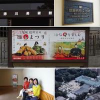 3/13〜14 青春18きっぷで下呂温泉と名古屋へ一泊の旅② - ♪ミミィの毎日(-^▽^-) ♪