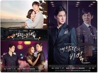 私の男の秘密 - 韓国俳優DATABASE