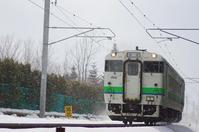 3月24日今日の写真 - ainosatoブログ02