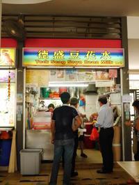 Teck Seng Soya Bean Milk ★Tiong Bahru Market★ - eat! eat! eat!