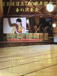 塔ノ沢老舗旅館祝100周年 - 箱根のリゾート情報