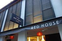 シンガポール2019 RED HOUSEでチリクラブ - *のんびりLife*