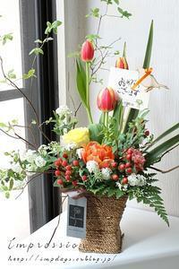 卒園式のお祝い花 - Impression Days