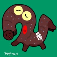 寝不足へなちょこアクビコノハできました - 動物キャラクターのブログ へなちょこSTUDIO