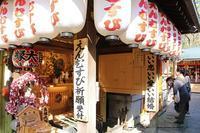 久々の京都は縁結びの神様『清水寺』観光からスタート♪御朱印も - neige+ 手作りのある暮らし