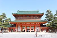 京都のパワースポット『平安神宮』の大鳥居は圧巻です! - neige+ 手作りのある暮らし