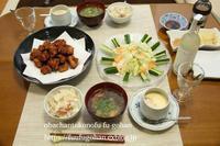 お持ち帰りの越前蟹DEおうちディナーも美味しかった~(o^^o) - おばちゃんとこのフーフー(夫婦)ごはん