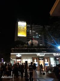 尖沙咀の海辺へ - 香港貧乏旅日記 時々レスリー・チャン