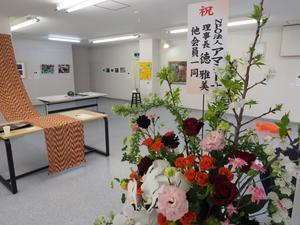 武蔵野美術大学 旅するムサビプロジェクト