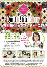 イベント情報 名古屋 - ジョアンの店長ブログ