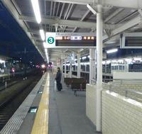 ダラダラと東京の話 - だるまのささやき