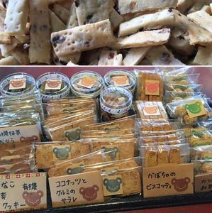 28日(木)販売野菜の予定。Himesharaパン。クッキー、クラッカー、マフィン。 -