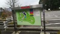 ヤクルト本社 富士裾野工場の見学 - もの作りの裏側 太陽電機株式会社ブログ