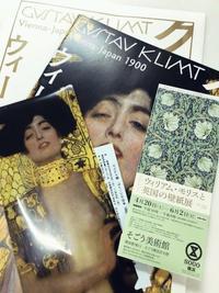 4月以降の観たい美術展 - ケチケチ贅沢日記