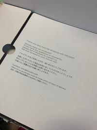 【140番手】 - たっちゃん!ふり~すたいる?ふっとぼ~る。  フットサル 個人参加フットサル 石川県