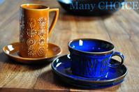 スーホルムとトーテム・コーヒーカップの美しさ・味わいを増していくもの達 - 時を刻む革小物 Many CHOICE~ 使い手と共に生きるタンニン鞣しの革