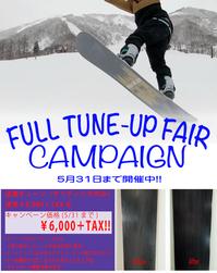 お得なキャンペーンは今週までです!! - amp [snowboard & life style select]