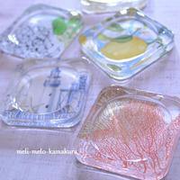 ◆【レッスンレポート】今日も写真を撮り忘れたので・・・ガラストレーを色々ご紹介! - フランス雑貨とデコパージュ&ギフトラッピング教室 『meli-melo鎌倉』