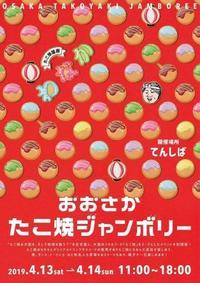 LIVE information - singer KOZ ポツリ唄う・・・