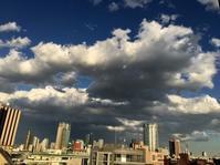 雲 - ひびののひび