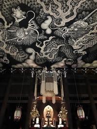 建仁寺の魅力のひとつ、龍に魅せられて - ライブ インテリジェンス アカデミー(LIA)