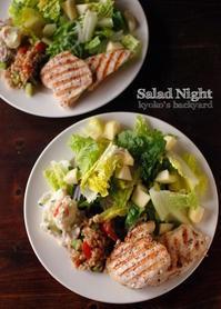 しましまチキン、バーリーサラダ、ポテトサラダ添えのサラダプレート - Kyoko's Backyard ~アメリカで田舎暮らし~