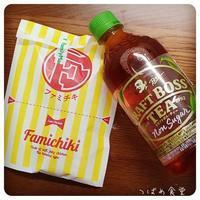 *SUNTORY クラフトボスティー* - *つばめ食堂 2nd*