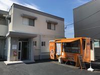 【出店日誌】今日(3/27)のアフロディーテで… - キッチンカー蔵っCars'