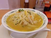 味噌は太麺(日高屋池袋) - ぐうたらせいかつ2