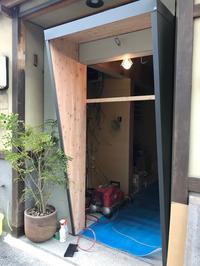 酒肴峰屋オープン日決定 - 旅とデザイン 京都から世界へ・・・