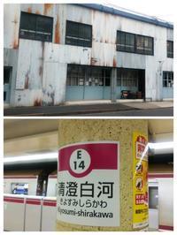アロマウォーター蒸留とアロマテラピーの基礎講座に参加しました(東京2日目その1) - ♪アロマと暮らすたのしい毎日♪