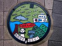 神戸マンホール - Blue Planet Cafe  青い地球を散歩する