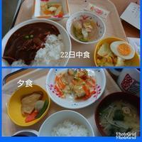 入院中の食事 - Food・旅・わんこの生活