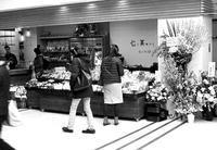 八百屋の開店初日 - 照片画廊
